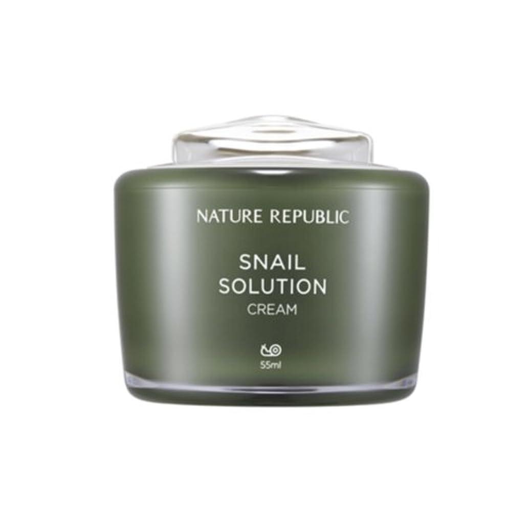 高架海峡ひもインカ帝国[ネイチャーリパブリック] Nature republicスネイルソリューションクリーム海外直送品(Snail Solution Cream) [並行輸入品]