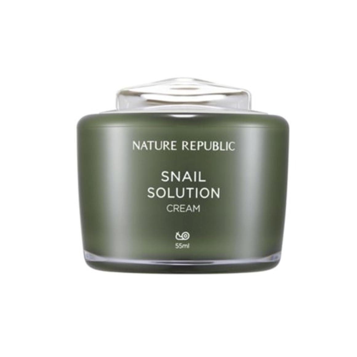 航空機ジェム重量[ネイチャーリパブリック] Nature republicスネイルソリューションクリーム海外直送品(Snail Solution Cream) [並行輸入品]