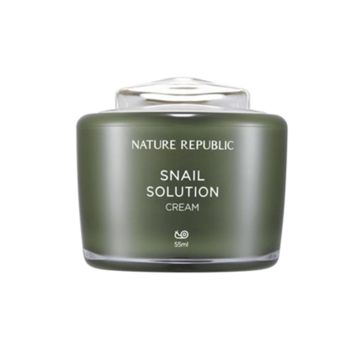 悪性腫瘍眠いです過度に[ネイチャーリパブリック] Nature republicスネイルソリューションクリーム海外直送品(Snail Solution Cream) [並行輸入品]