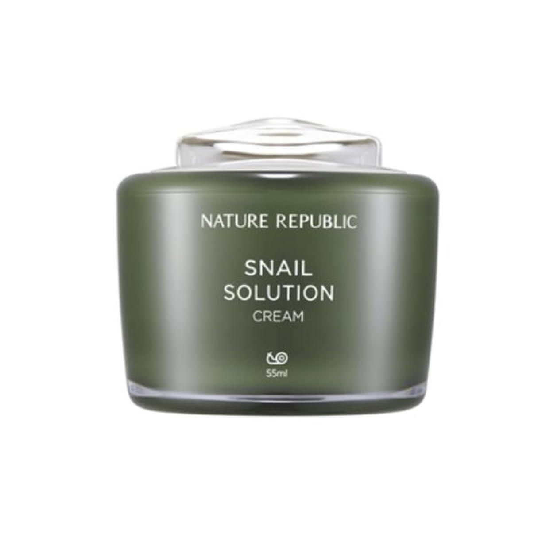 リーン濃度[ネイチャーリパブリック] Nature republicスネイルソリューションクリーム海外直送品(Snail Solution Cream) [並行輸入品]
