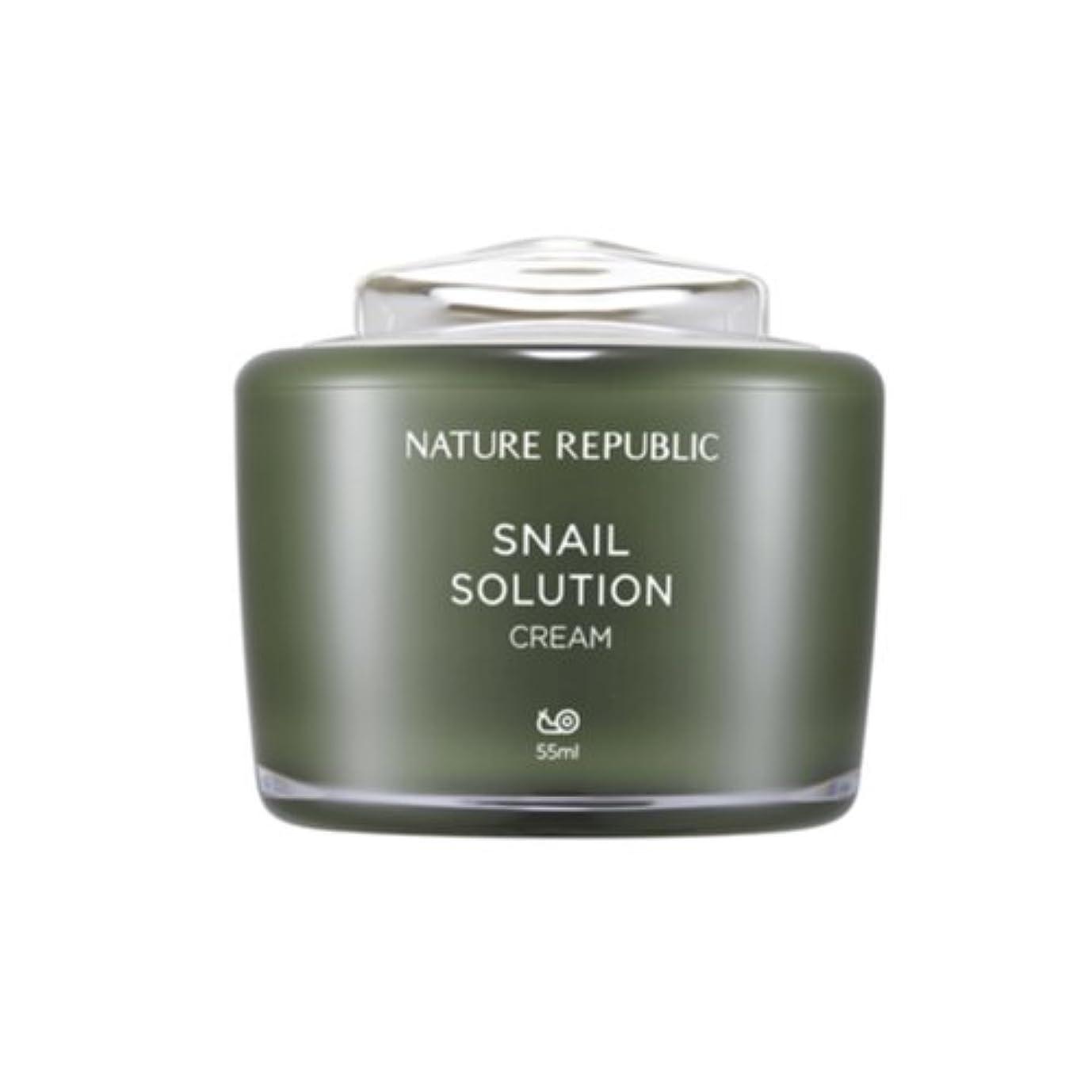 経験的全滅させる槍[ネイチャーリパブリック] Nature republicスネイルソリューションクリーム海外直送品(Snail Solution Cream) [並行輸入品]