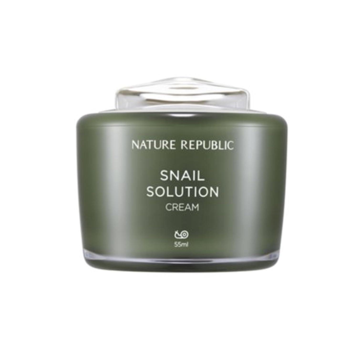 破壊工夫する救援[ネイチャーリパブリック] Nature republicスネイルソリューションクリーム海外直送品(Snail Solution Cream) [並行輸入品]
