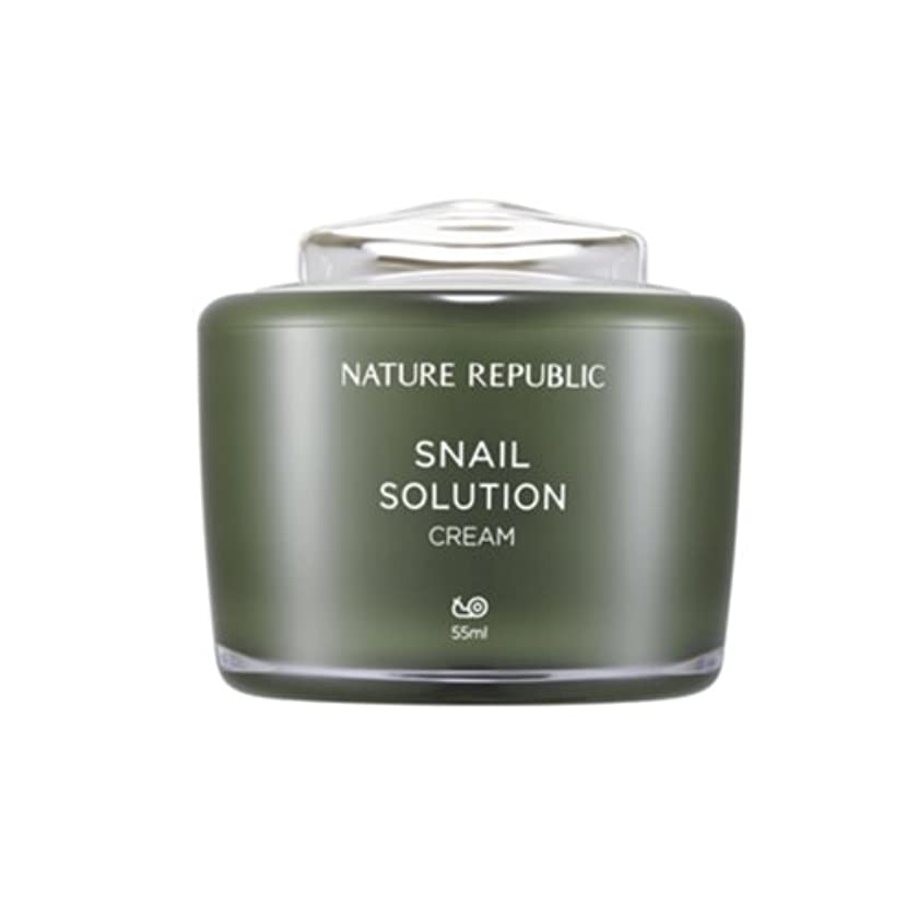 報酬の雪だるまを作る平らにする[ネイチャーリパブリック] Nature republicスネイルソリューションクリーム海外直送品(Snail Solution Cream) [並行輸入品]