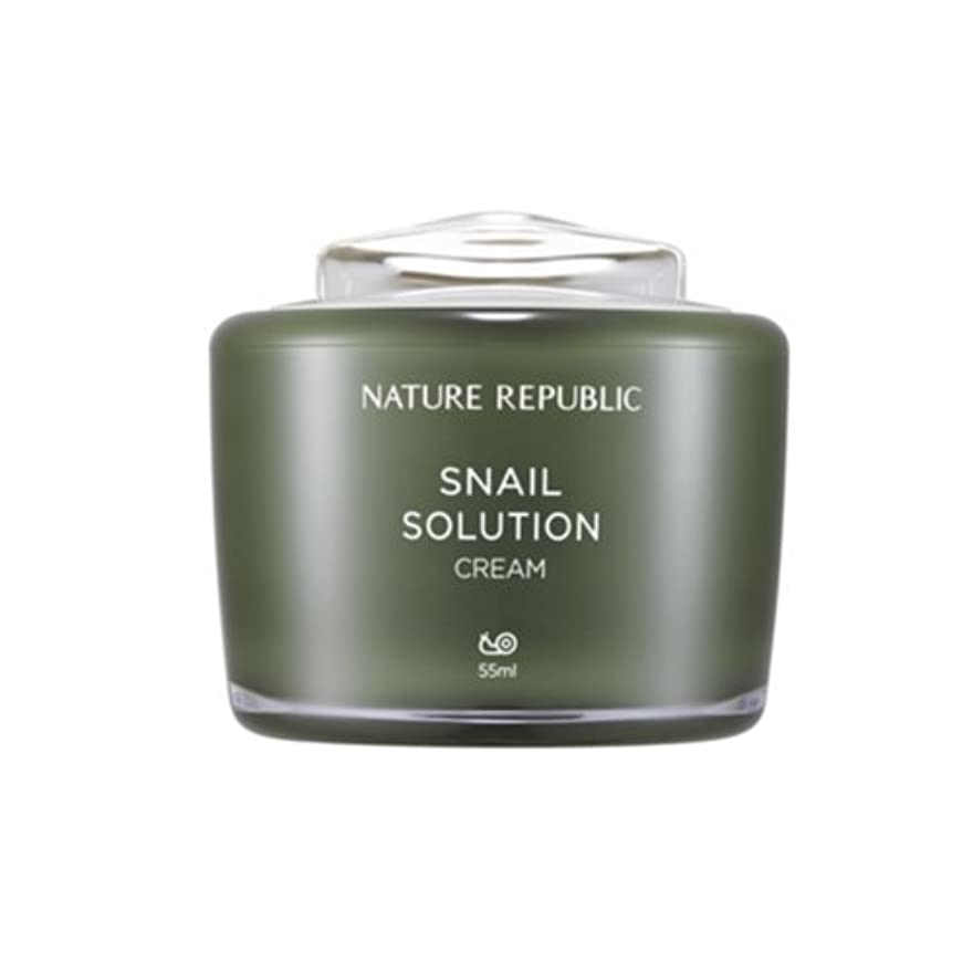 不健全協力かける[ネイチャーリパブリック] Nature republicスネイルソリューションクリーム海外直送品(Snail Solution Cream) [並行輸入品]