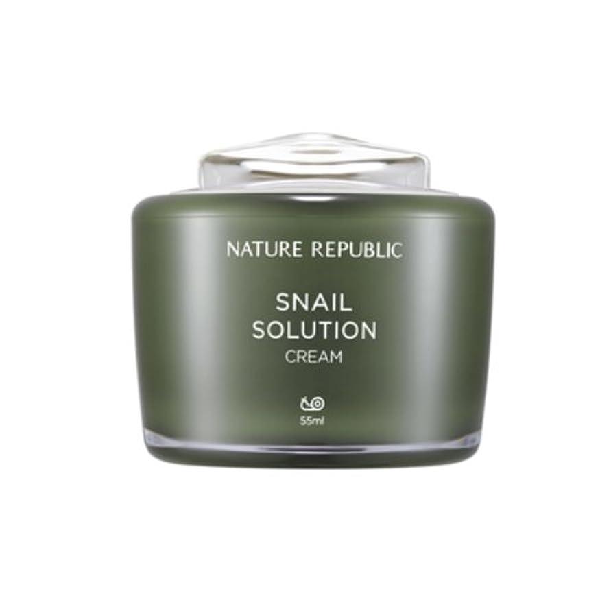 変数悪性腫瘍痛い[ネイチャーリパブリック] Nature republicスネイルソリューションクリーム海外直送品(Snail Solution Cream) [並行輸入品]