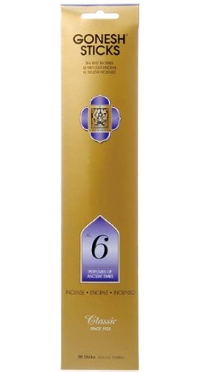降ろす受取人ボタンGonesh お香 スティックタイプ クラシックコレクション - No.6 いにしえの香り 5袋 (合計100本)