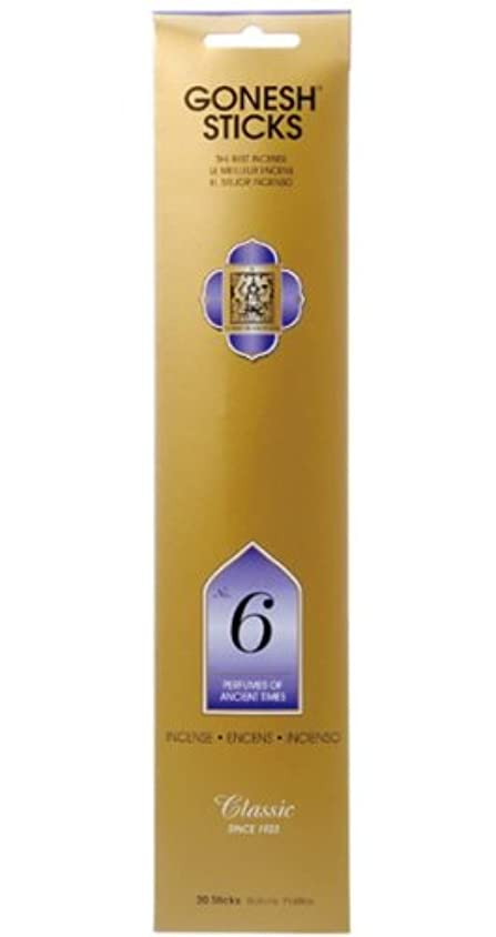 平和的小石地上でGonesh お香 スティックタイプ クラシックコレクション - No.6 いにしえの香り 5袋 (合計100本)