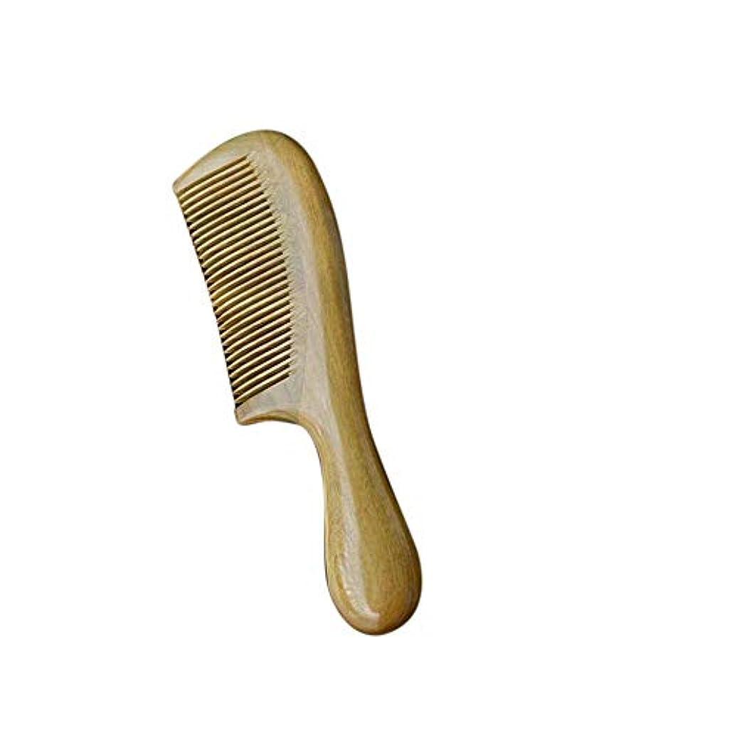 可聴小屋ロシアFashian無静的マッサージ髪の木製くしナチュラルグリーンサンダルウッドコームヘアカットツール ヘアケア