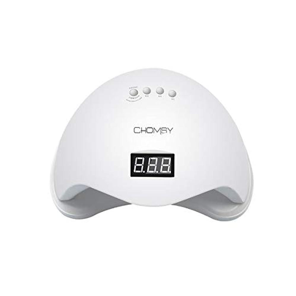 情報占める個人的にジェルポリッシュ4タイマー用48W LEDネイルランプドライヤー