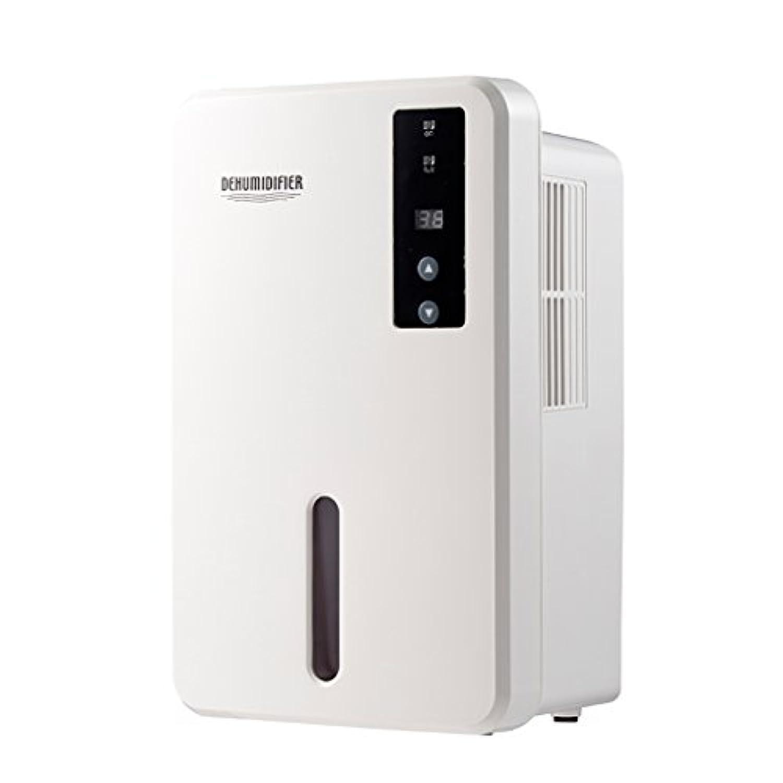 1.5L小型ポータブルミニコンパクト熱電式インテリジェント12V簡単家庭用空気乾燥式新しい除湿機、MAG.AL