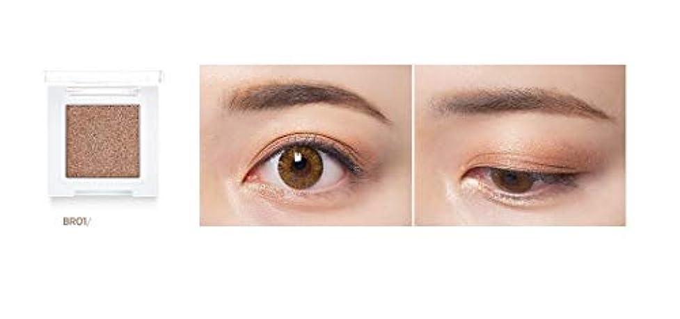 雇った肥沃なニュースbanilaco アイクラッシュスパングルピグメントシングルシャドウ/Eyecrush Spangle Pigment Single Shadow 1.8g # BR01 Brown Latte [並行輸入品]