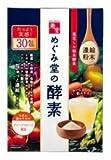 めぐみ堂の酵素 グレープフルーツ風味 3g×30包