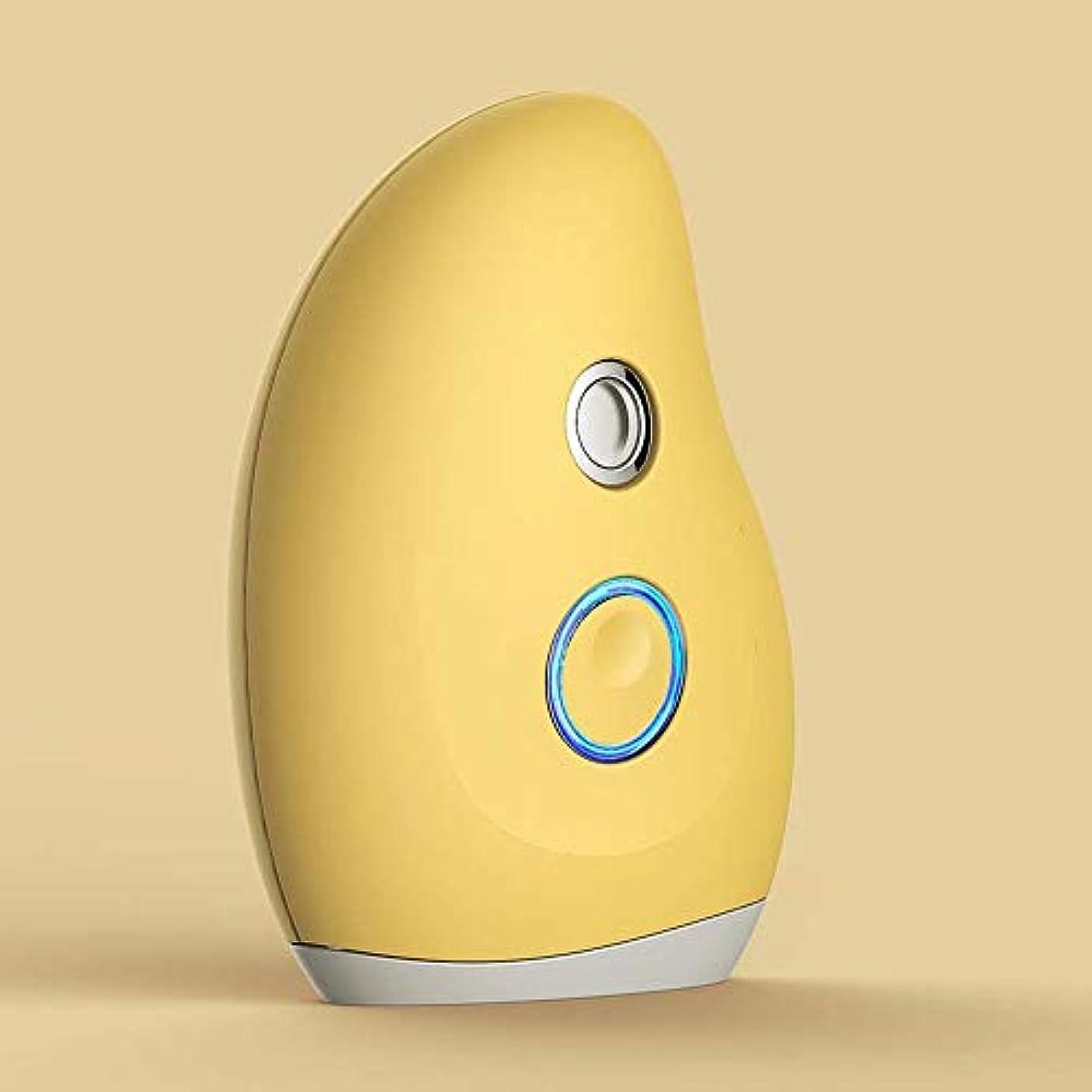 テンポ経過家禽ZXF ナノハンドヘルドスプレーポータブル水分補給美容器具マンゴー形状コールドスプレースチーマーABS材料赤セクション黄色セクション 滑らかである (色 : Yellow)