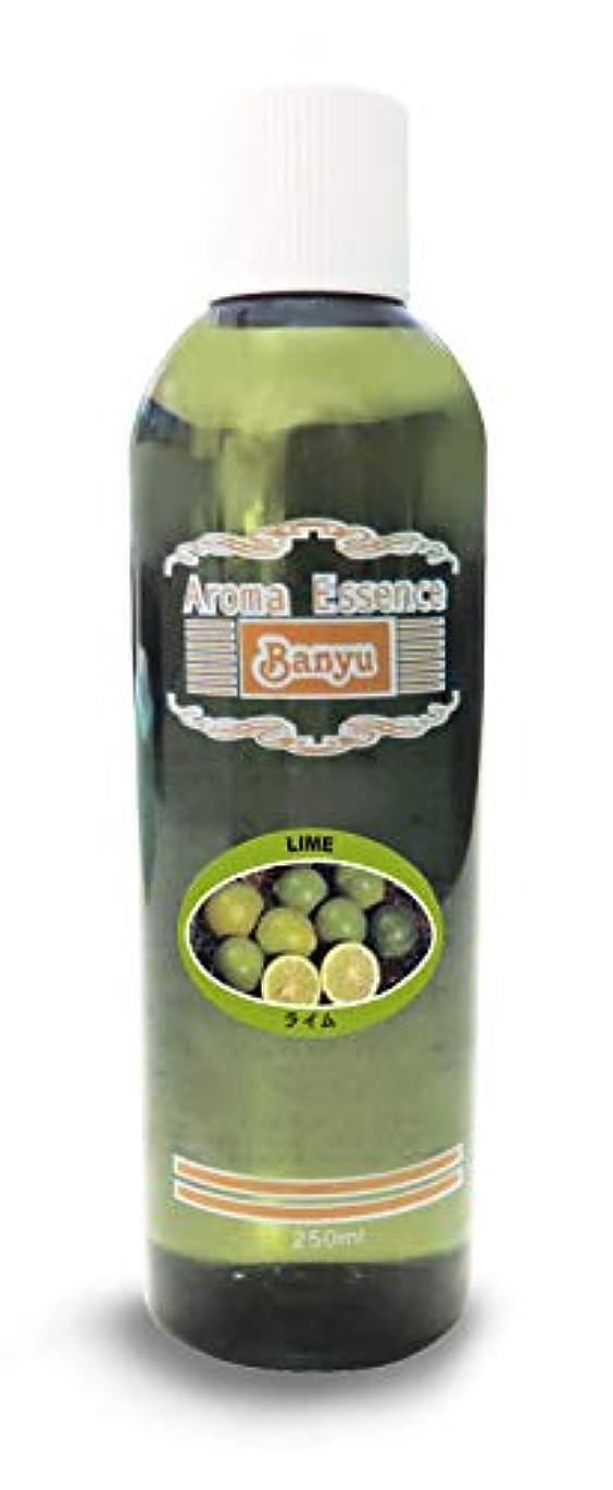 忌み嫌うパステル撤退株式会社 万雄 アロマエッセンス ライム 1本 250ml <少し苦味を感じる柑橘系のすっきりととした香り>