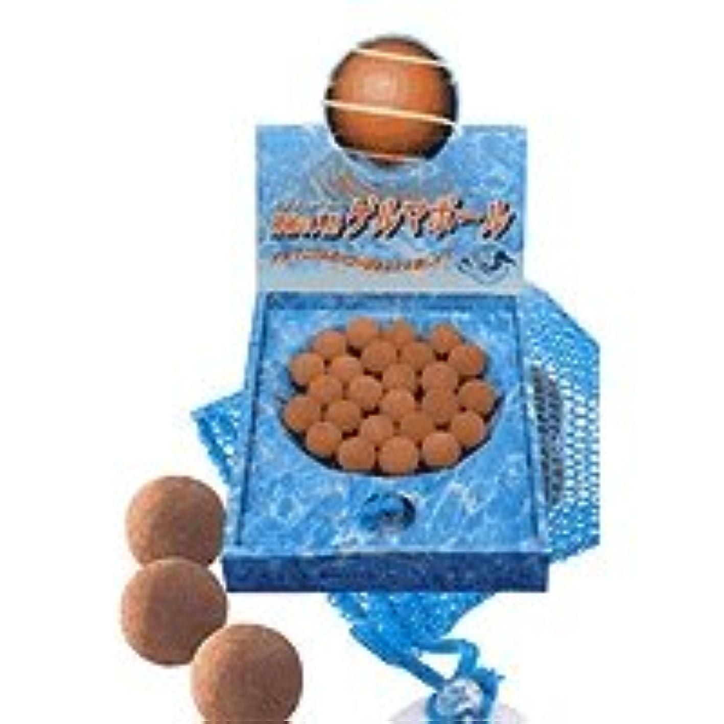 ジーンズ可能にするベーコンゲルマボール ゲルマボールゲルマボール220g+吸盤付メッシュ袋1枚
