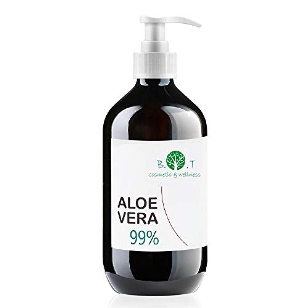 処理するクローゼット疼痛アロエベラジェル99%ピュアフレッシュアロエジュース(カナリア500ml 100%ナチュラル)