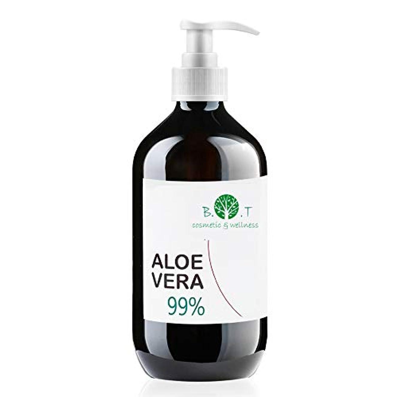 質量摂動征服アロエベラジェル99%ピュアフレッシュアロエジュース(カナリア500ml 100%ナチュラル)