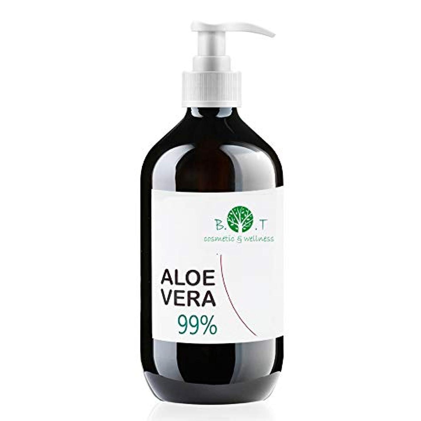 自動化荒野運賃アロエベラジェル99%ピュアフレッシュアロエジュース(カナリア500ml 100%ナチュラル)