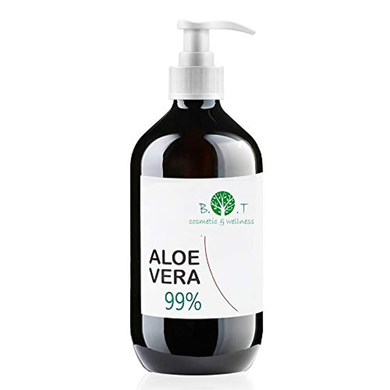 占めるドローライセンスアロエベラジェル99%ピュアフレッシュアロエジュース(カナリア500ml 100%ナチュラル)