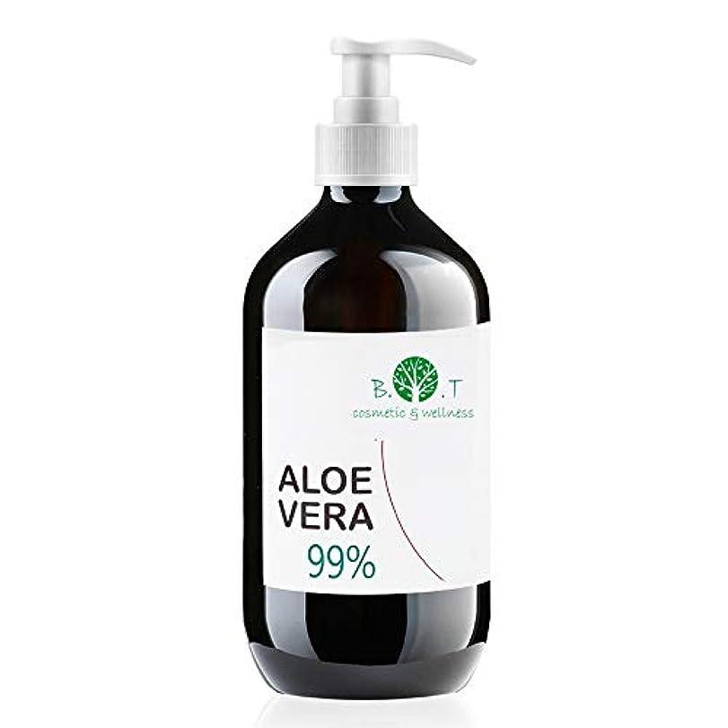 アロエベラジェル99%ピュアフレッシュアロエジュース(カナリア500ml 100%ナチュラル)