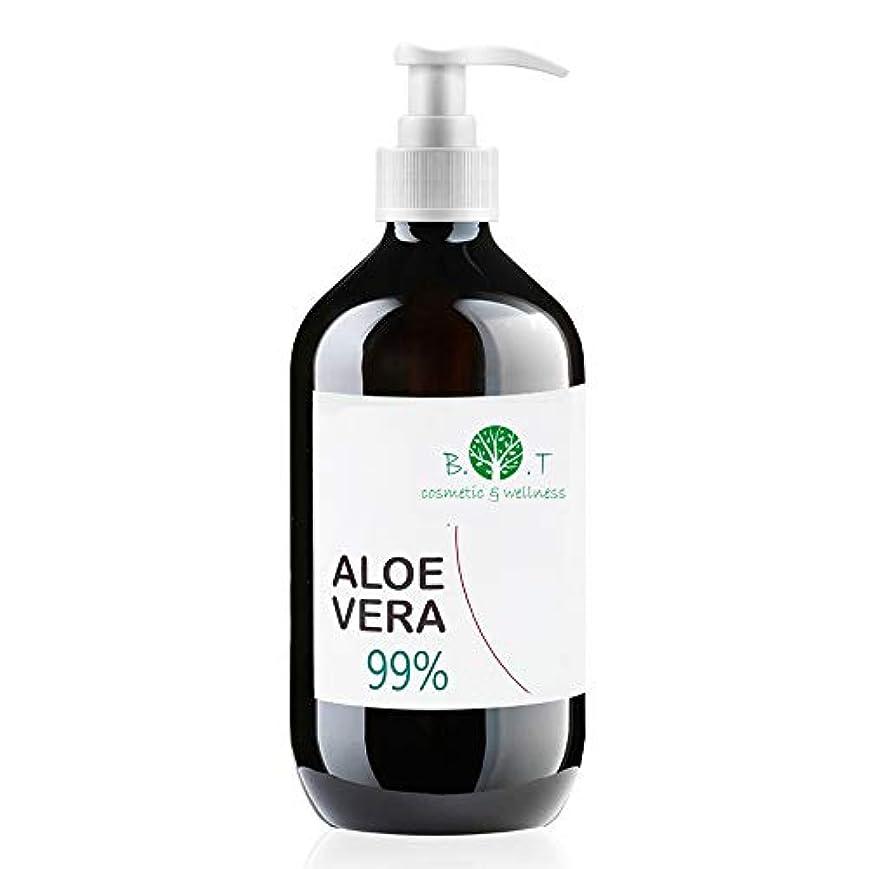 ラベンダーキャッチ再発するアロエベラジェル99%ピュアフレッシュアロエジュース(カナリア500ml 100%ナチュラル)