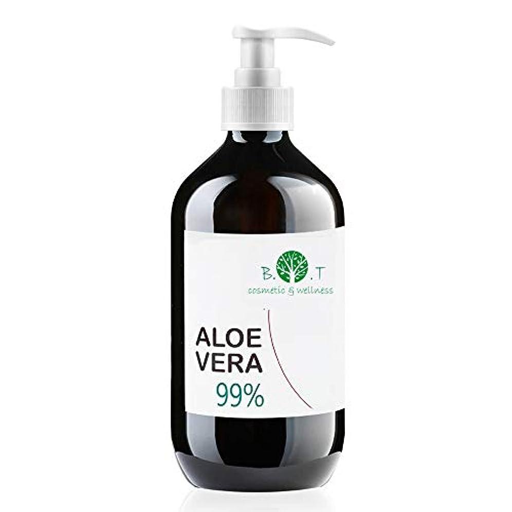 結果として集計無アロエベラジェル99%ピュアフレッシュアロエジュース(カナリア500ml 100%ナチュラル)