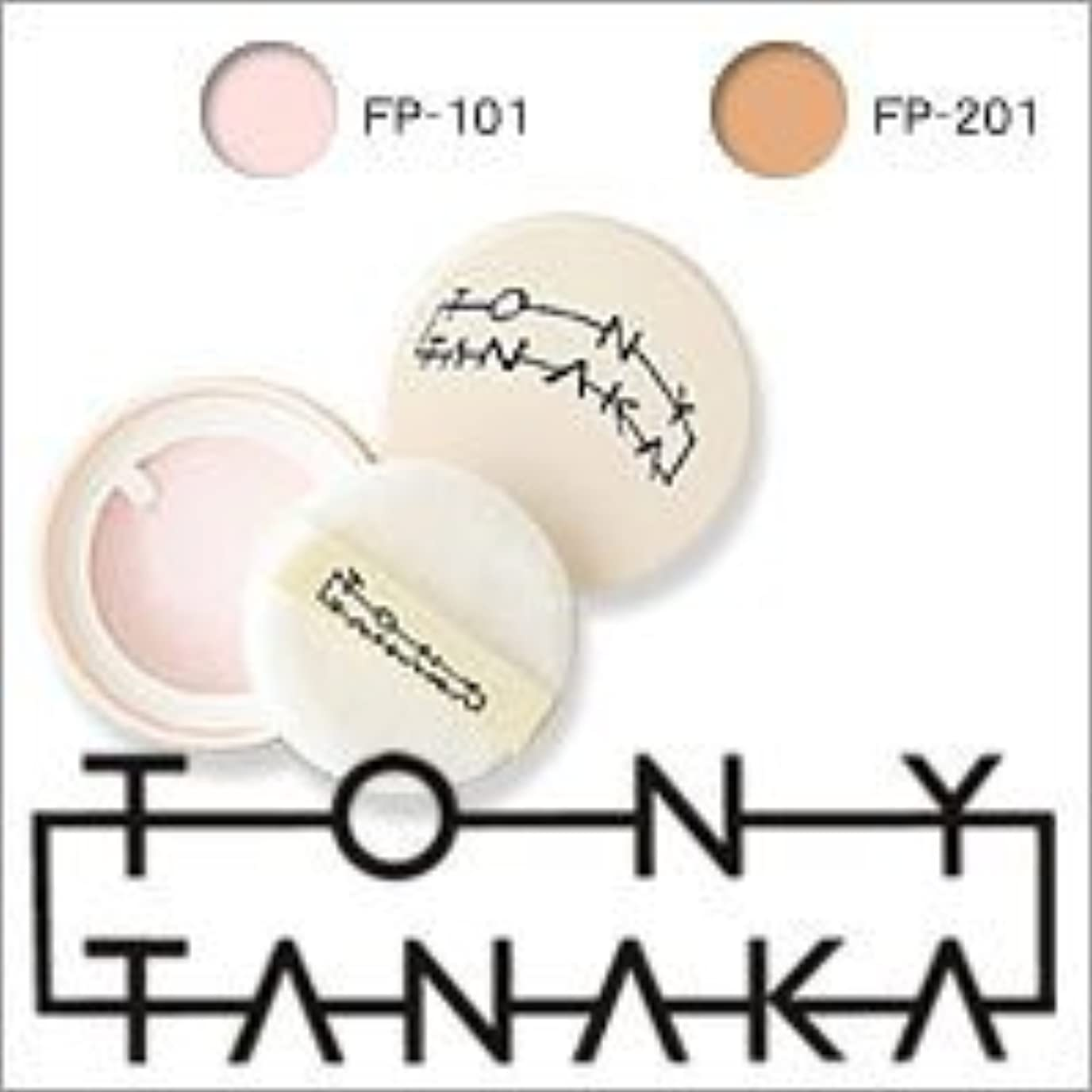 コンソール知っているに立ち寄るタイムリーなトニータナカ フェイスパウダー(UV) FP-101 20g