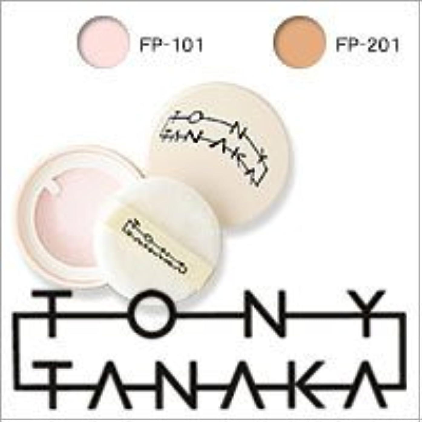に負ける円形のモードトニータナカ フェイスパウダー(UV) FP-101 20g