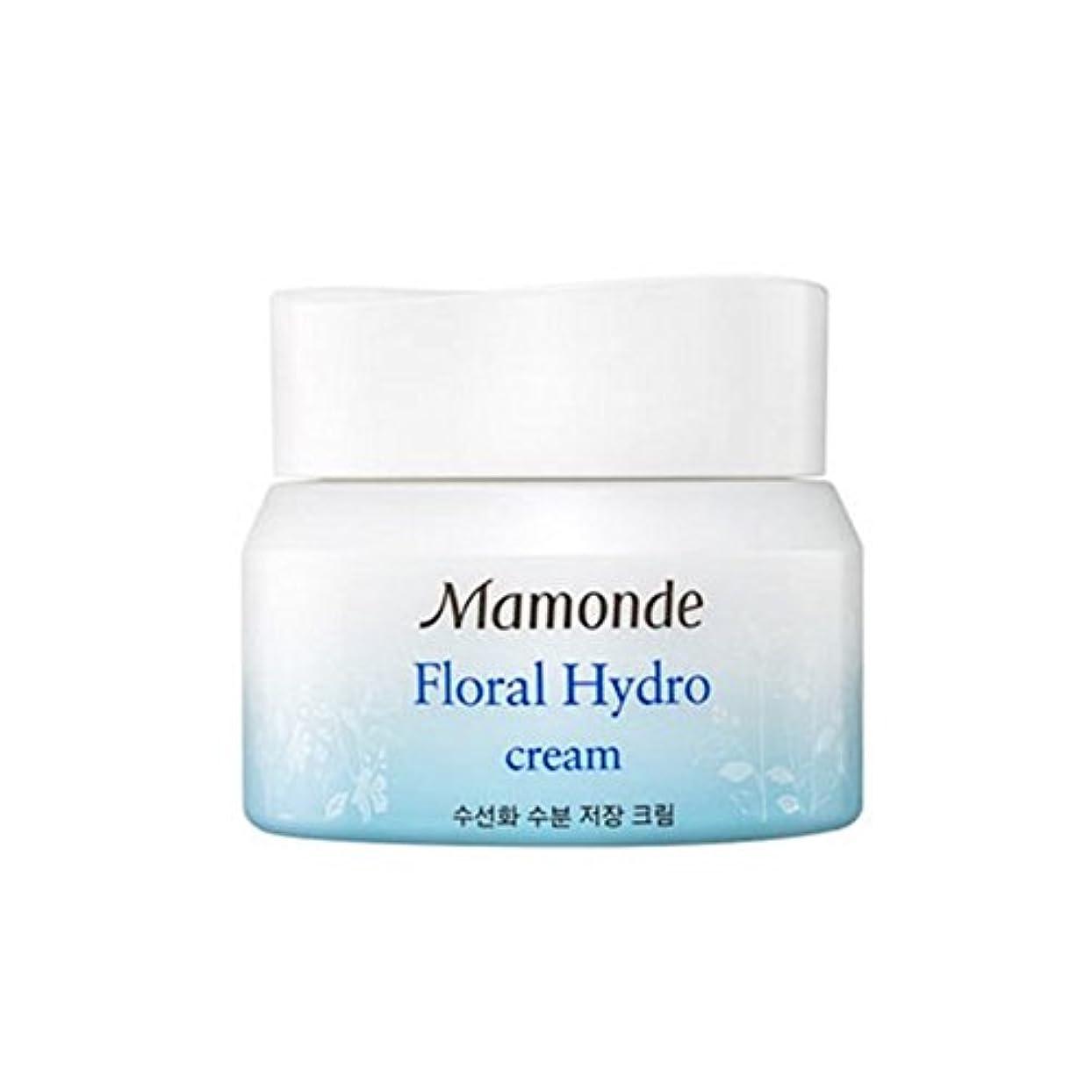 お祝いアラバマレポートを書く【マモンド】 MAMONDE Floral Hydro Cream フローラルのハイドロ クリーム 【韓国直送品】 OOPSPANDA