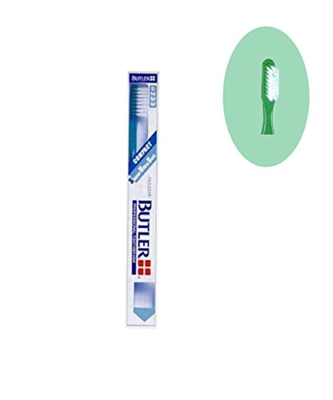 実証する動機付けるタイマーサンスター バトラー 歯ブラシ #233