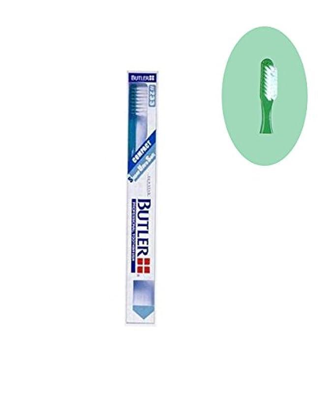 ウッズ理論明らかにサンスター バトラー 歯ブラシ #233
