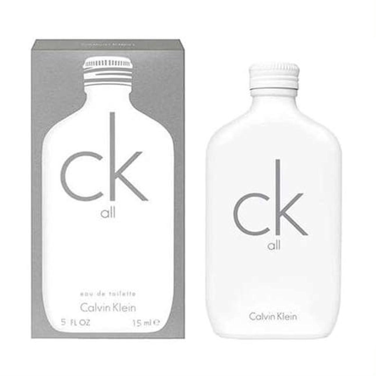 グロー評決水曜日CK カルバンクライン シーケーオール EDT ボトル 15ml ミニ香水 CALVIN KLEIN [並行輸入品]