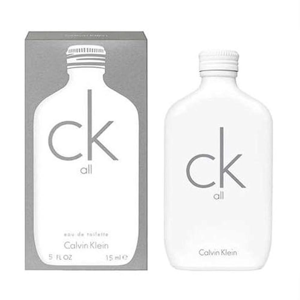 誘発する骨昇進CK カルバンクライン シーケーオール EDT ボトル 15ml ミニ香水 CALVIN KLEIN [並行輸入品]