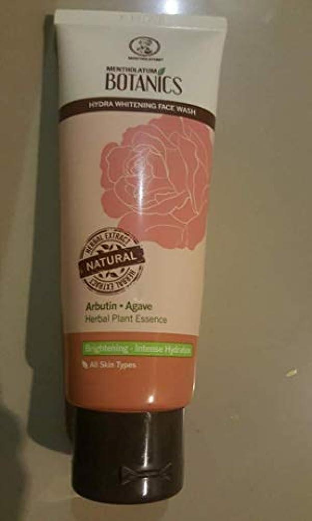 支配するラグビルダーBotanicals 植物明るく強烈な保湿洗顔料百グラム