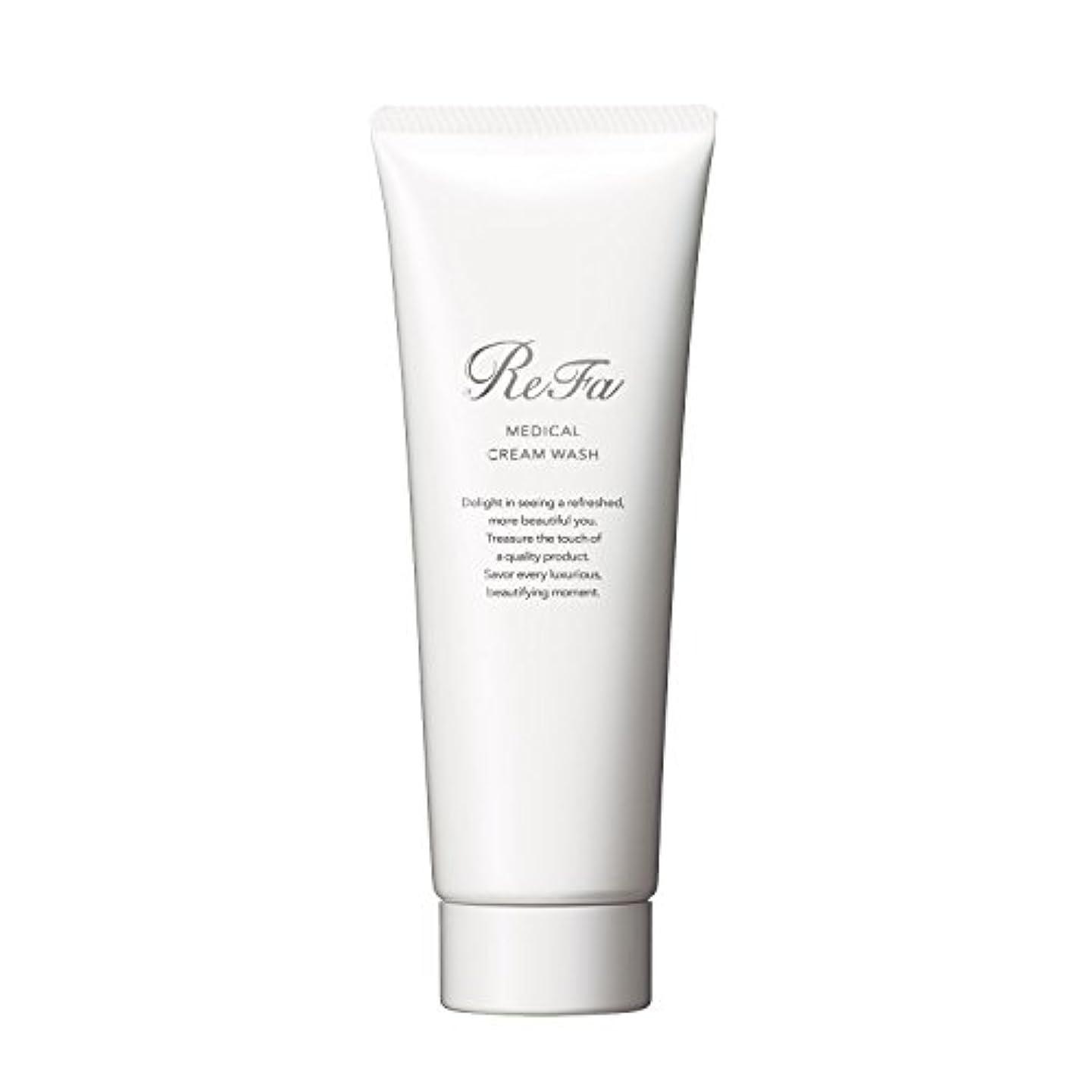 リファメディカルクリームウォッシュ (ReFa MEDICAL CREAM WASH) MTG 【メーカー純正品】 洗顔用