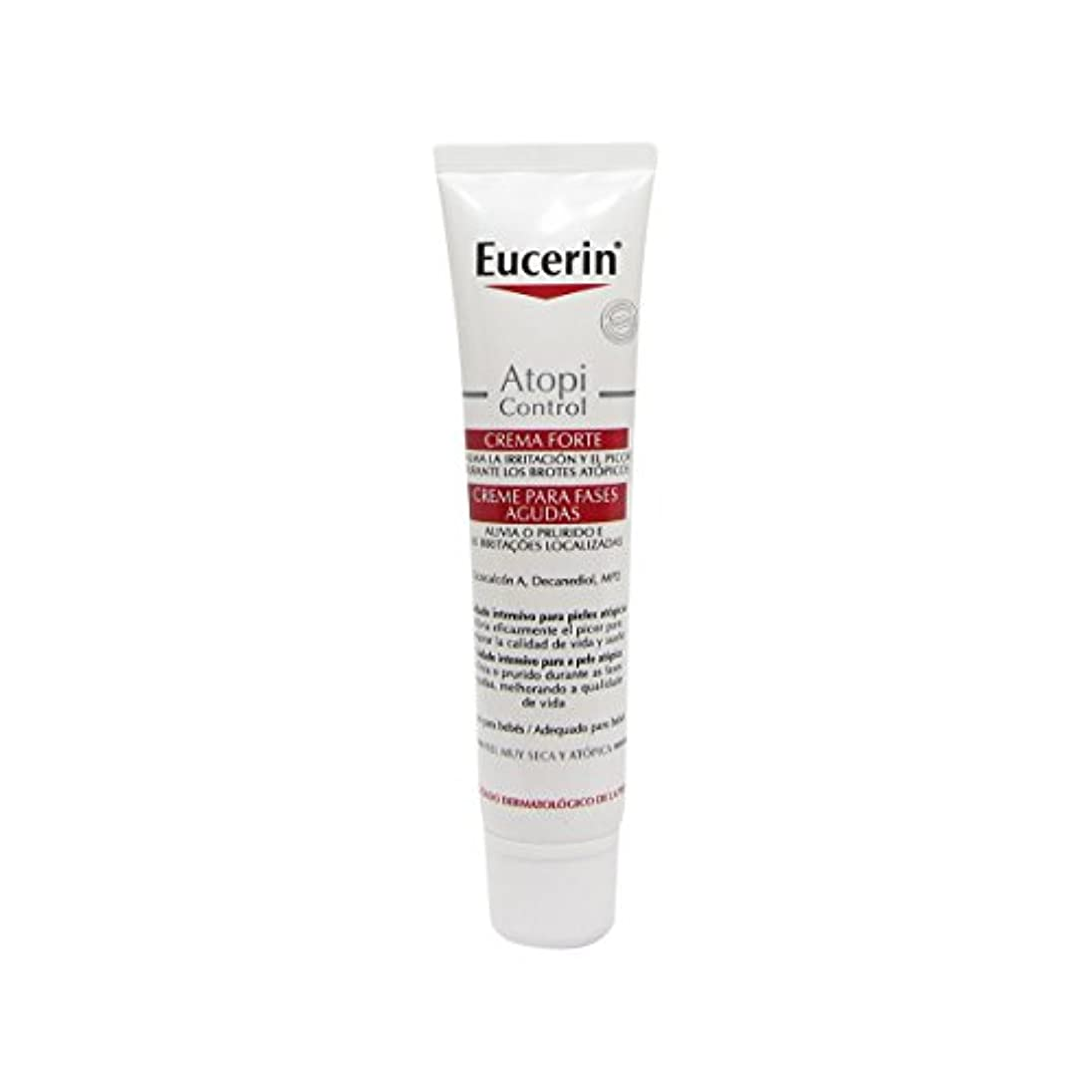 産地小売退屈なEucerin Atopicontrol Acute Care Cream 40ml [並行輸入品]