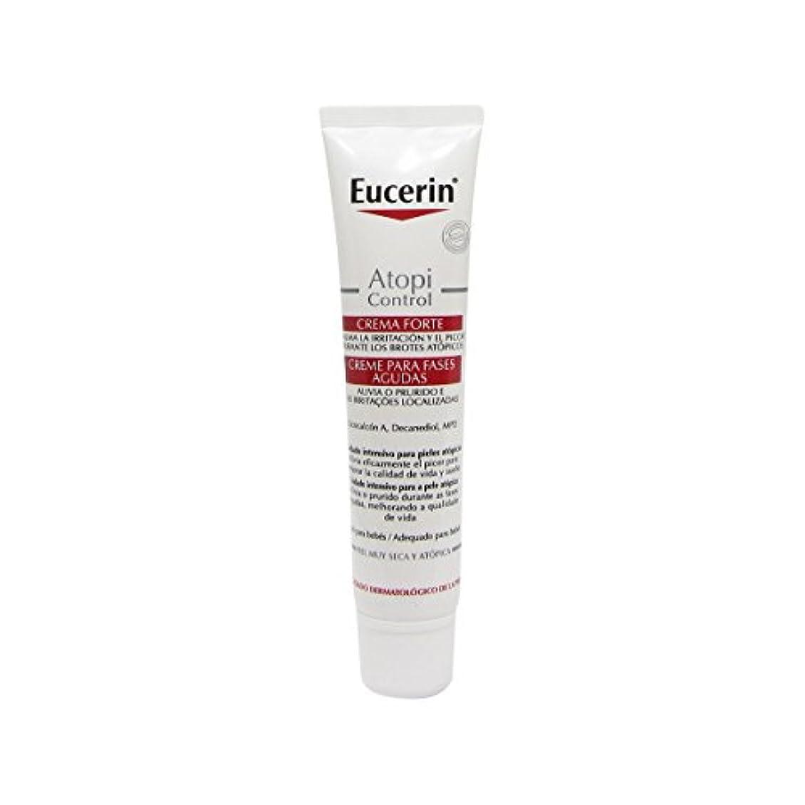 労苦マディソン拮抗Eucerin Atopicontrol Acute Care Cream 40ml [並行輸入品]