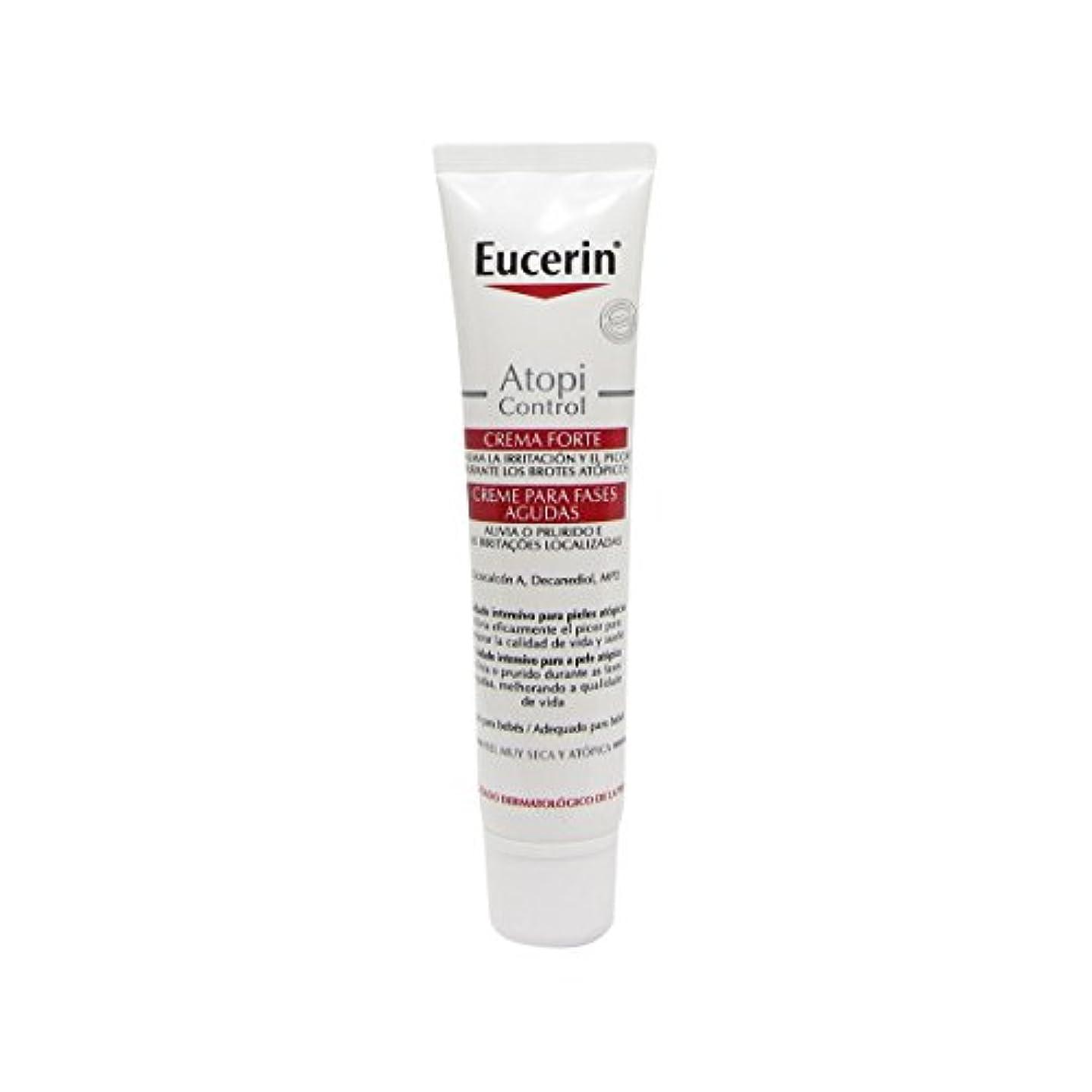 エジプト適合するなめらかなEucerin Atopicontrol Acute Care Cream 40ml [並行輸入品]
