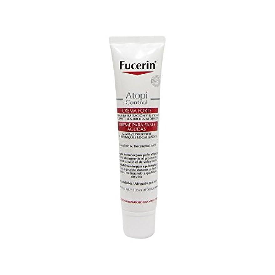 Eucerin Atopicontrol Acute Care Cream 40ml [並行輸入品]