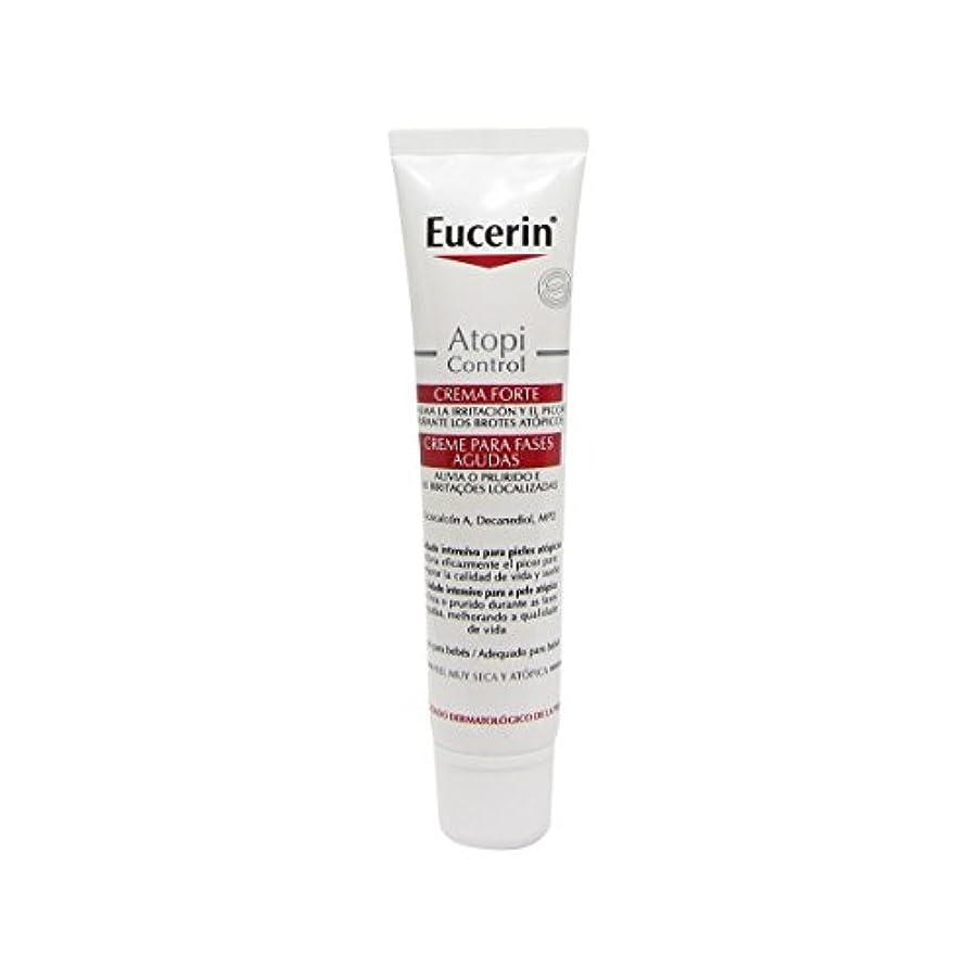 ゴミ箱を空にする途方もないユニークなEucerin Atopicontrol Acute Care Cream 40ml [並行輸入品]