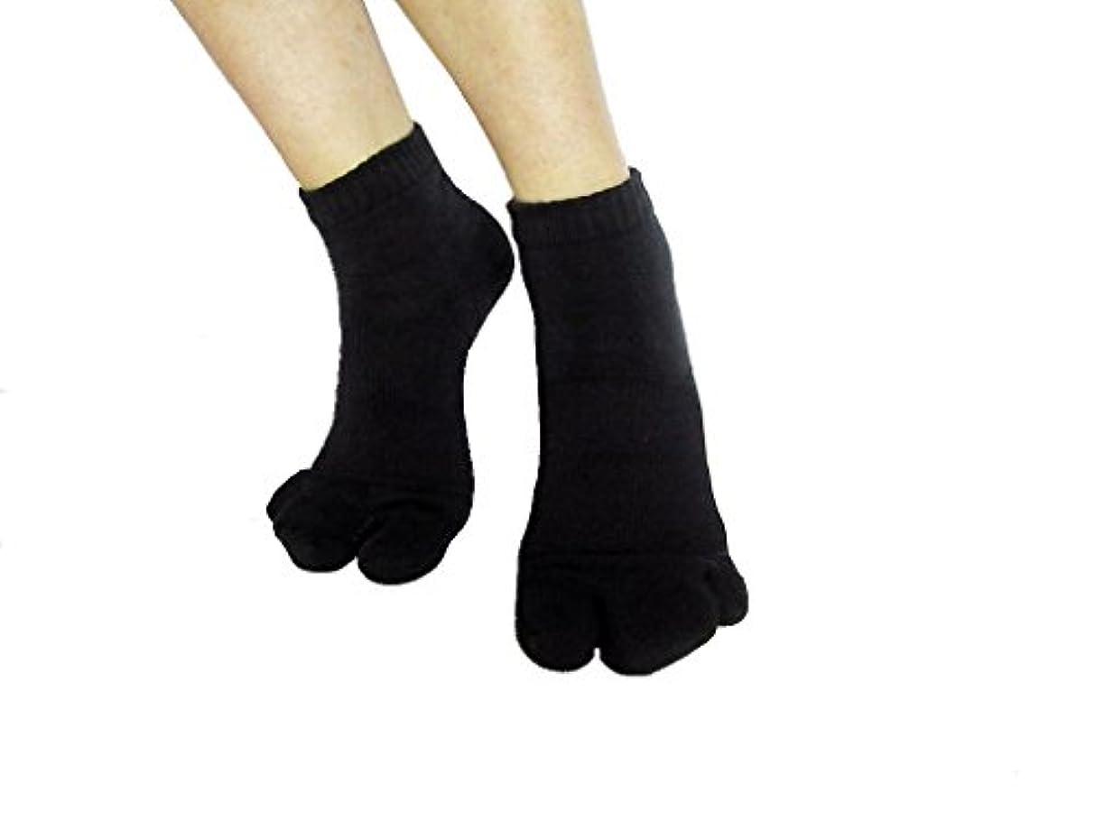 訴える仲良しエミュレーションカサハラ式サポーター ホソックス3本指 テーピング靴下 ブラック M23.5-23.5cm
