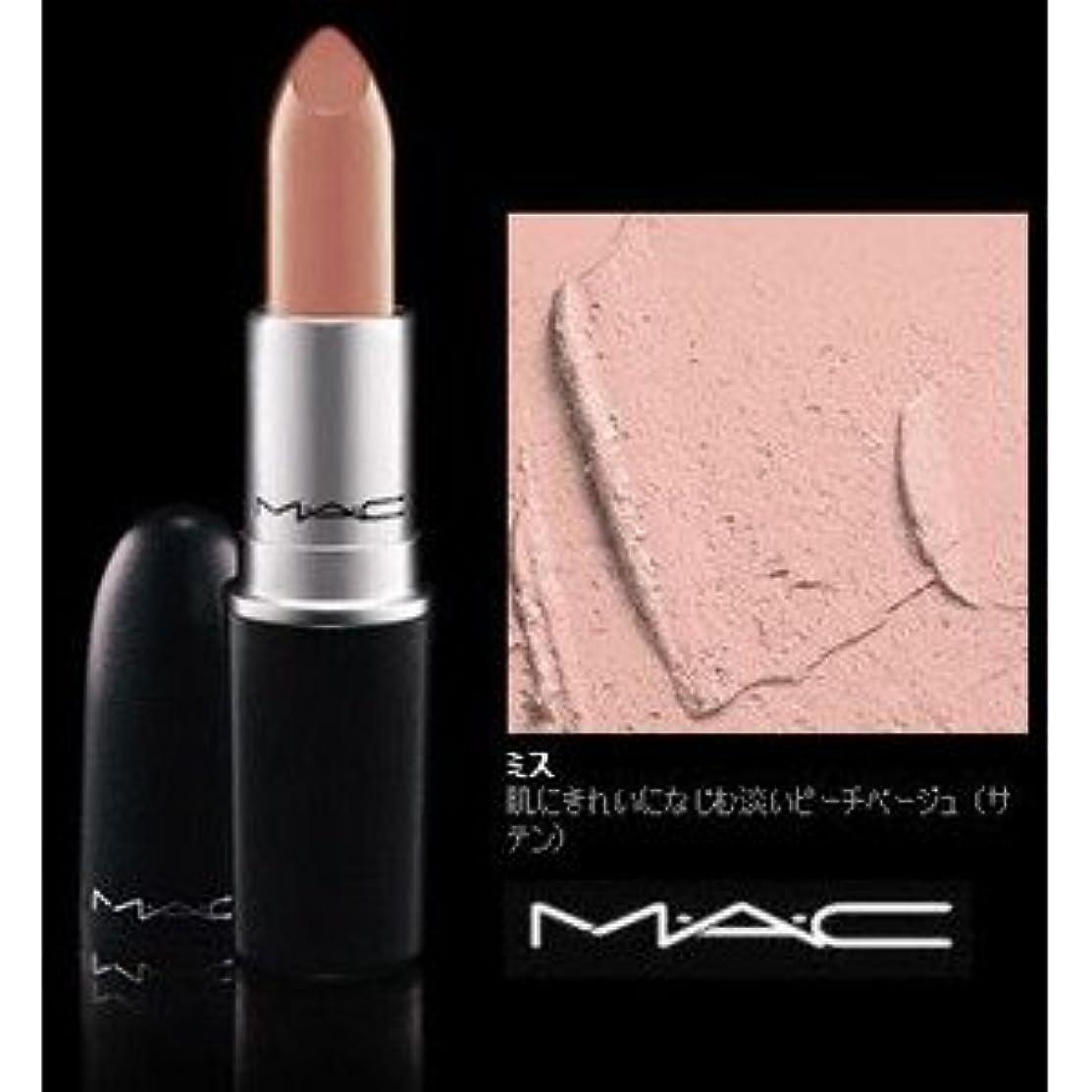 マック MAC リップスティック #ミス/MYTH