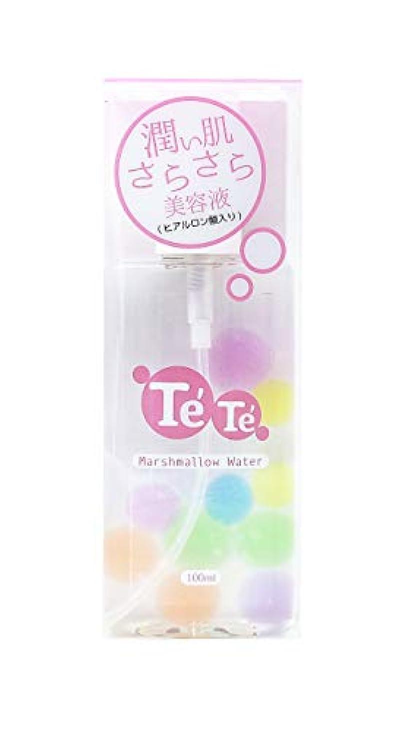 水急速な噂TeTe(テテ)さらさら美容液「特許申請中」