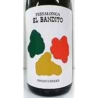 テスタロンガ エル・バンディート・スイート・チークス 南アフリカ産白ワイン