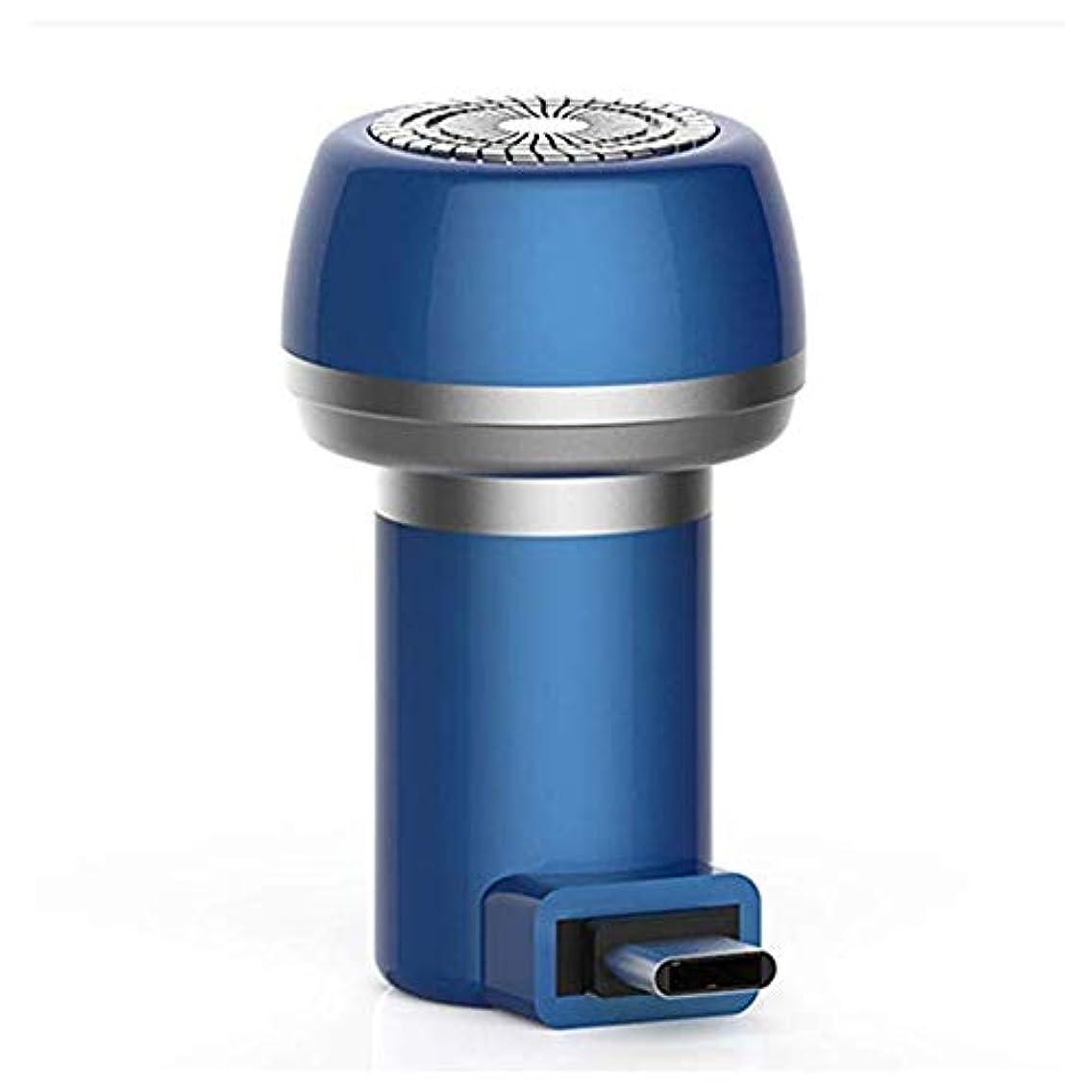 トラベル電気シェーバー、携帯電話シェーバーと互換性のある男性と女性用の電気真空包装用電気顔シェーバーリムーバー、 (Type-c, ブルー)