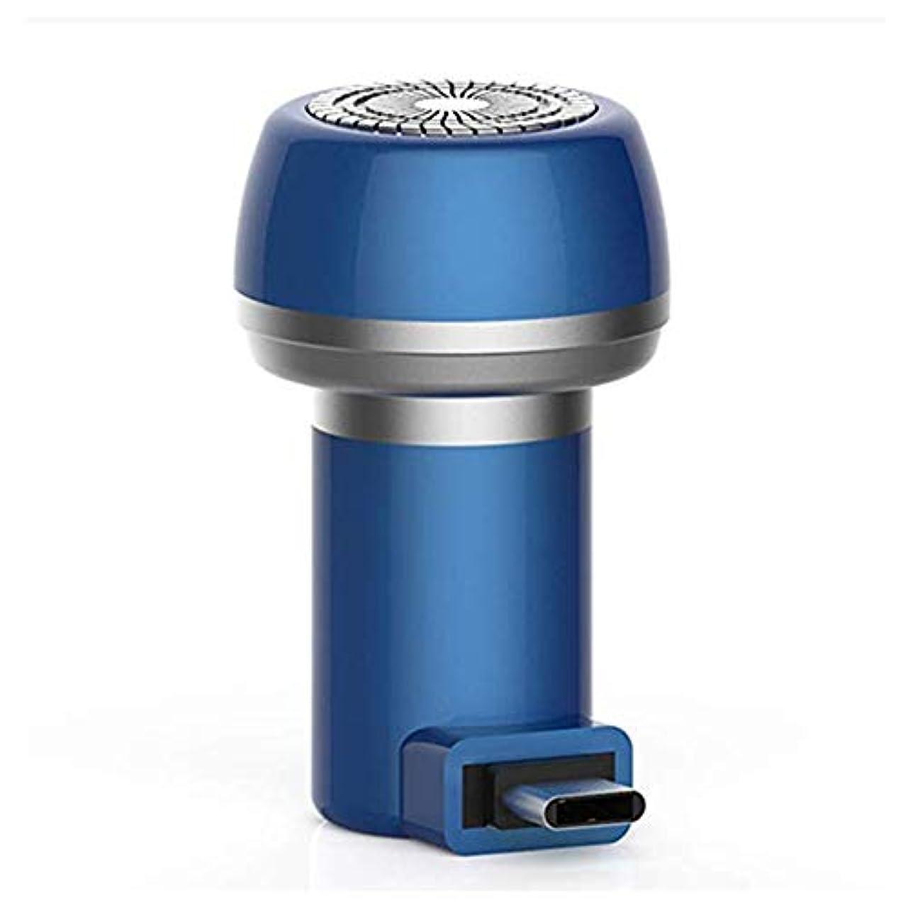 折る変えるジョグトラベル電気シェーバー、携帯電話シェーバーと互換性のある男性と女性用の電気真空包装用電気顔シェーバーリムーバー、 (Type-c, ブルー)