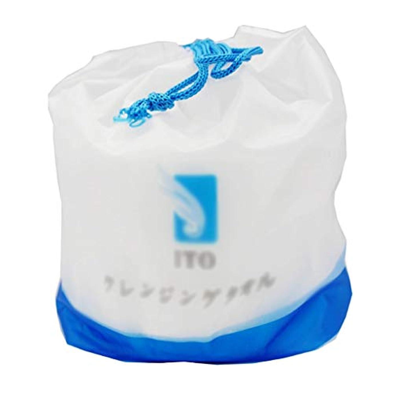 率直なストライプ堂々たるクレンジングシート 綿美容フェイスタオル使い捨てクレンジングタオルタオルロール綿パッド女性の美容ツール多目的 (Color : White, サイズ : 20*25cm)