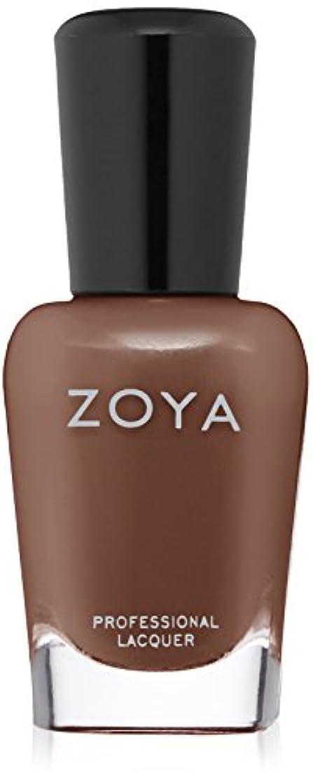 非行特徴づける気づくZOYA ゾーヤ ネイルカラー ZP881 GINA ジーナ 15ml マット 2016/2017 Transitional Collection「naturel」 爪にやさしいカラーポリッシュマニキュア
