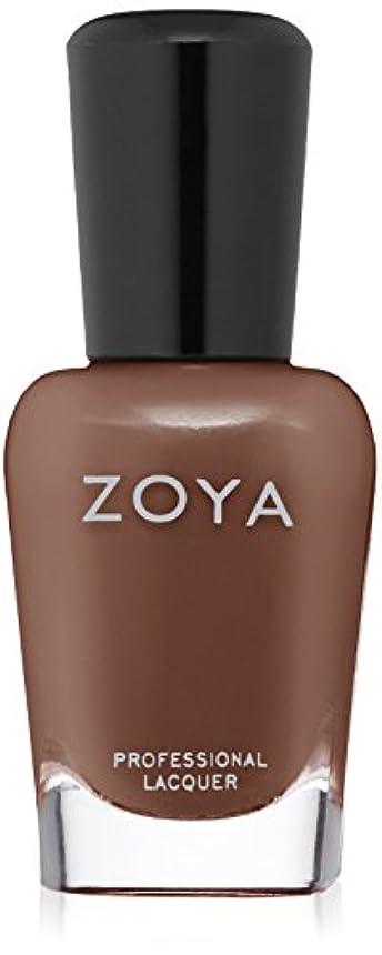 ボウルそのような衝動ZOYA ゾーヤ ネイルカラー ZP881 GINA ジーナ 15ml マット 2016/2017 Transitional Collection「naturel」 爪にやさしいカラーポリッシュマニキュア