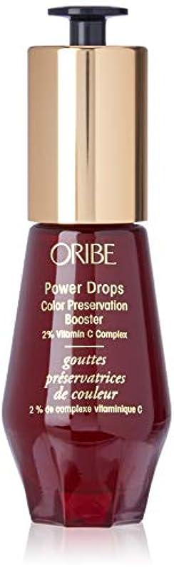 ダイジェスト梨屈辱するPower Drops Color Preservation Booster